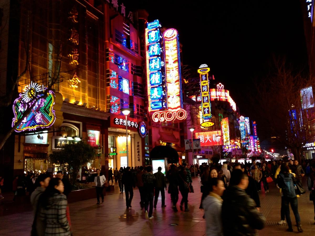 Shanghai Photo Diary