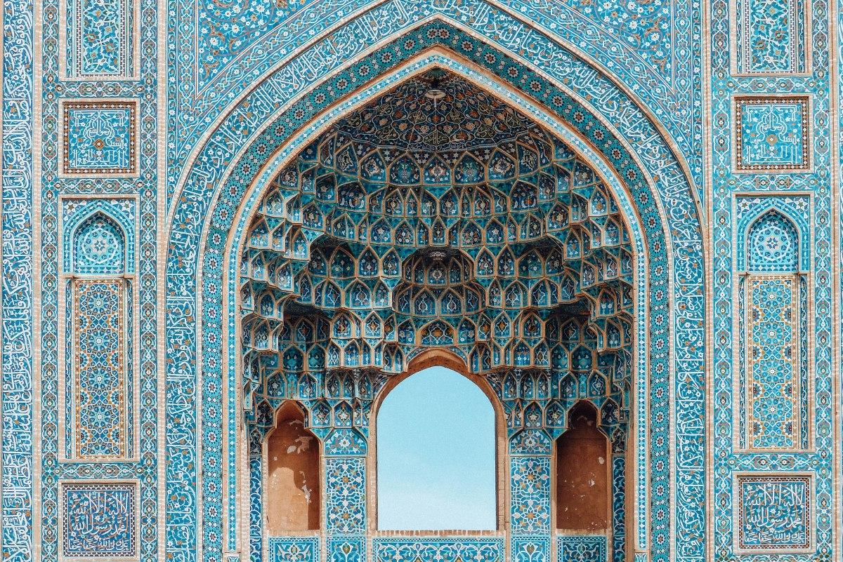 Iran - Part 1